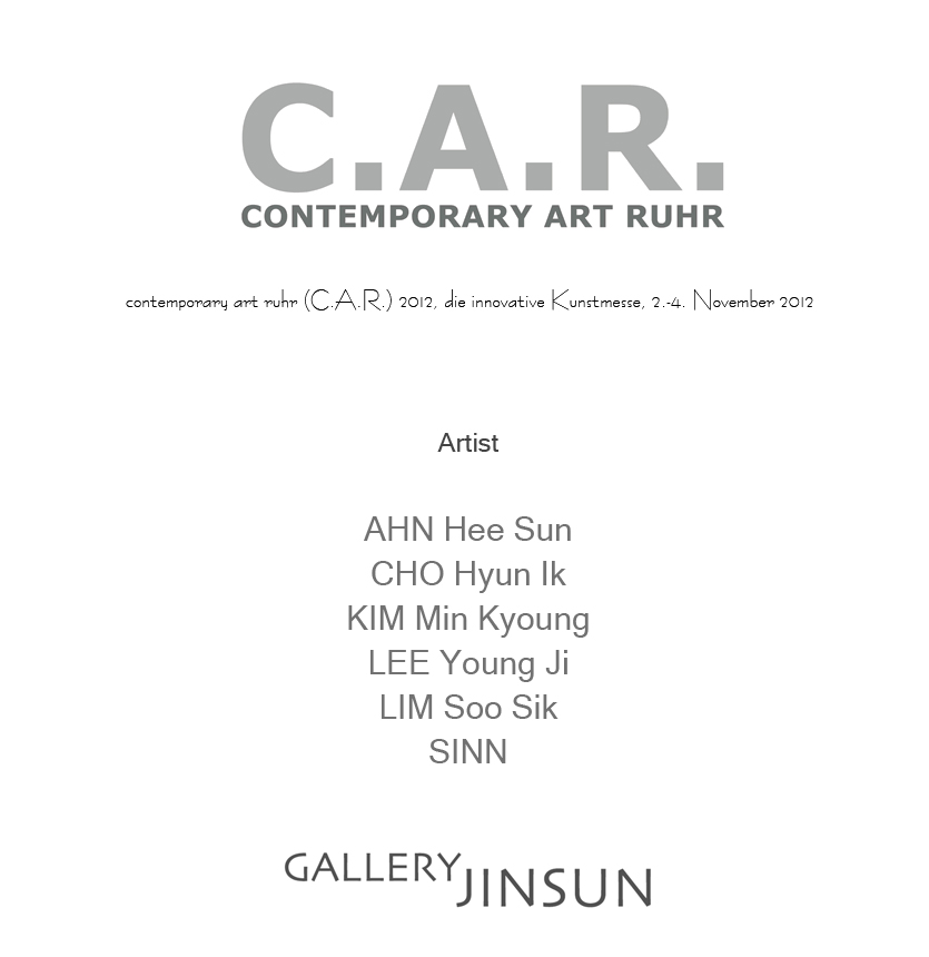 독일 CONTEMPORARY ART RUHR (C.A.R.) 2012. 11. 2 - 4 : CONTEMPORARY ART RUHR (C.A.R.) 2012. 11. 2 - 4