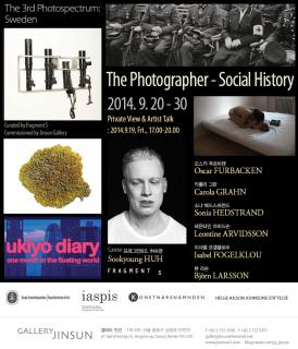 포토스펙트럼-스웨덴: 사진가-사회적 흐름<br>The 3rd Photospectrum-Sweden: The Photographer-a Social History